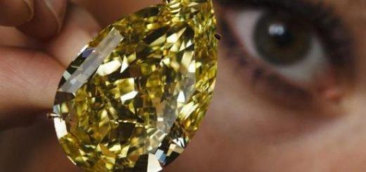 Желтый бриллиант - ювелирный магазин Сильвер мания