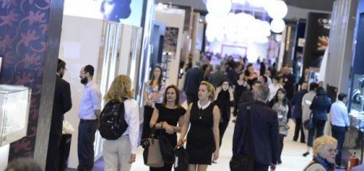 Международная ювелирная выставка 2016