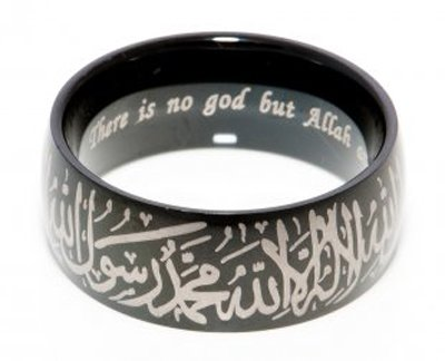 Мусульманское кольцо из серебра мужское