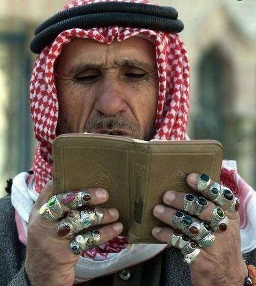 Картинки молитвы аллаху