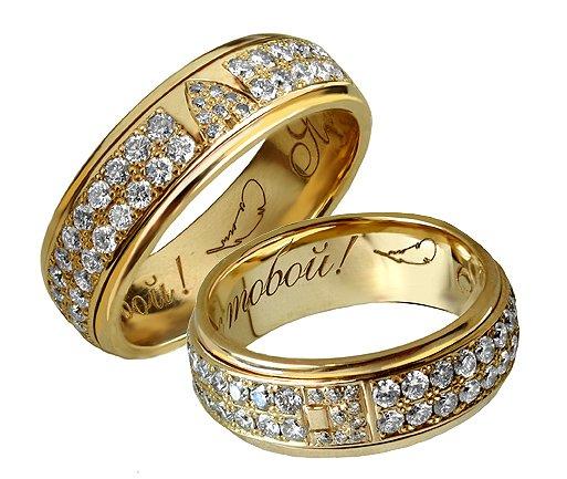 edd79389897c До недавних пор во всех ювелирных магазинах мы могли встретить только одну  пробу красного золота – 585, но европейская мода на соломенный оттенок  этого ...