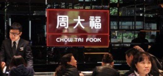 Chow Tai Fook приобрела полный пакет акций компании Hearts On Fire за 150 миллионов долларов США